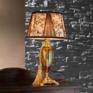 Настольная лампа с абажуром золотистого цвета EUROLUCE LAMPADARI, артикул Lady/LP1L A
